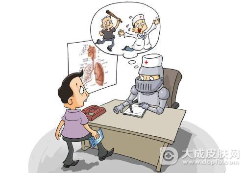 曝光!台北市医院保全暴打病患