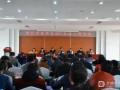 宿迁医学会2017年度工作会议在沭阳召开