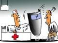 改善医疗服务 构建和谐医患关系