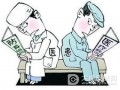化解医患纠纷 构建良好的医患关系