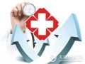 深化5项医改重点任务 助力健康内蒙古建设
