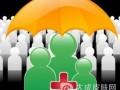 分享优质医疗资源 提高医疗服务效率