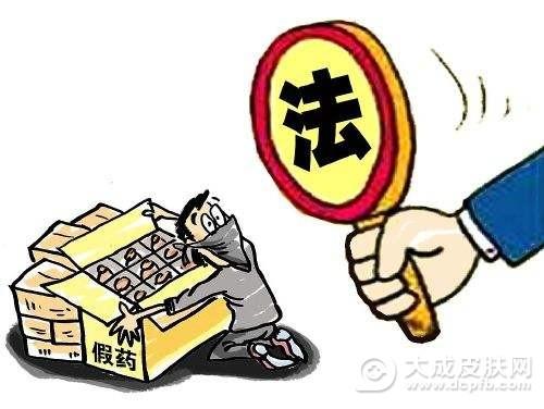 重庆破获特大销售美容假药案