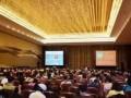 """""""第四届国际医学教育发展趋势会议""""在西南医科大学召开"""