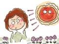 晒斑是怎么才能预防