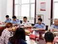 山东发布鼓励吸毒人员主动登记倡议书!吸毒人员主动到公安机关登记免罚 举报吸毒人员有奖