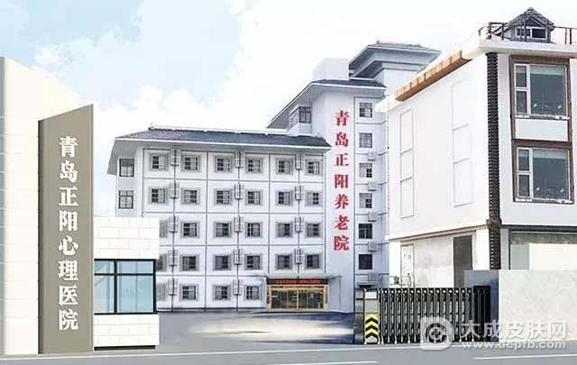 青岛最好养老院排名,青岛养老院一览
