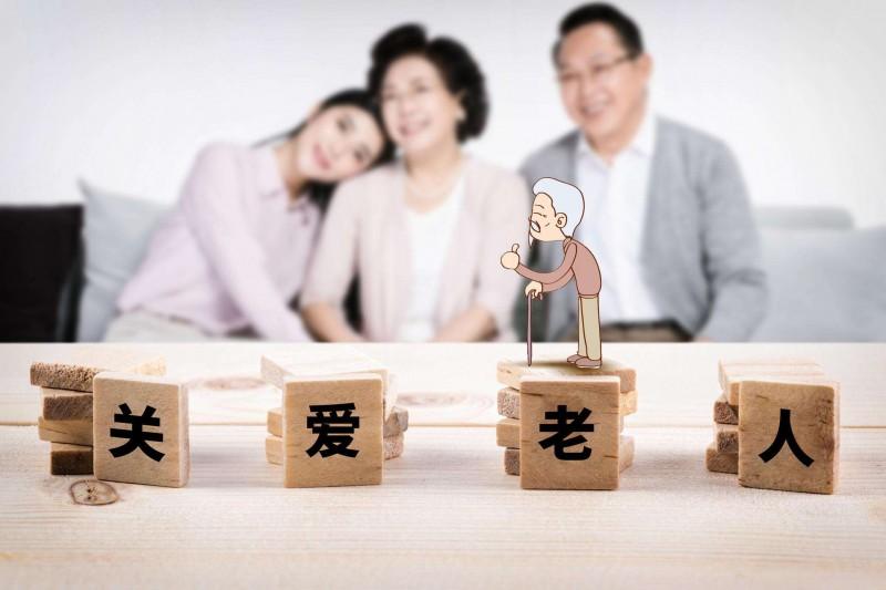 青岛专业照顾半自理不能自理老人,青岛养老院半自理老人护理