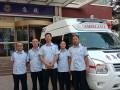 青岛跨省的救护车救人