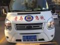 青岛院后的急救车