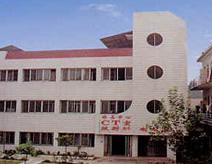 安庆市中医院