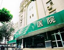 远安县人民医院