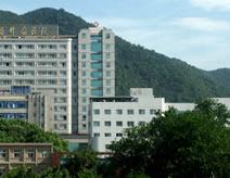 乐山市肿瘤医院