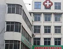 陆川县人民医院