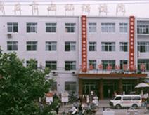商丘市妇幼保健院