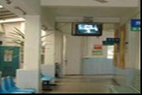 上海黄兴医院
