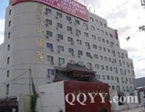北京国济中医院(甲亢)