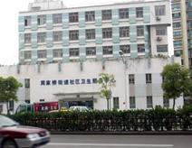 上海市长宁区周家桥地段医院