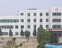 抚州市第五医院
