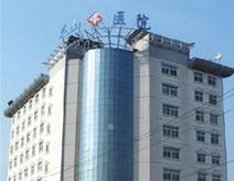 郑州华山医院(不孕不育)