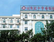 山东红十字会医院(耳鼻喉科)