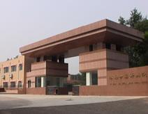 济南市精神病院