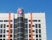 合肥市妇幼保健院