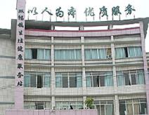 上海美华妇产服务