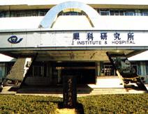 上海福仁眼科技术研究所