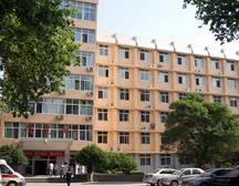 西安市第二医院