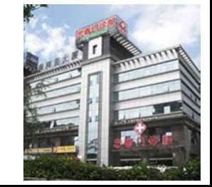 上海忠春医院