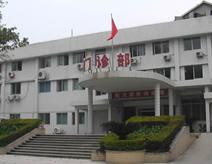 杭州萧山区激光医院口腔门诊部