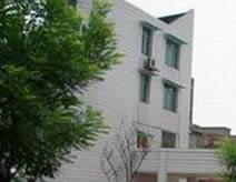 沧县精神病院