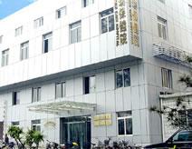 重庆沙坪坝区妇幼保健院