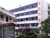 达州市通川区红十字医院