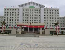 丰顺县中医院