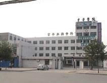 寻乌县中医院