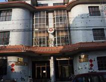 怀安县中医院