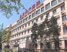 首都医科大学附属北京妇产科医院