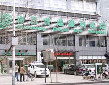 南昌普瑞眼科医院