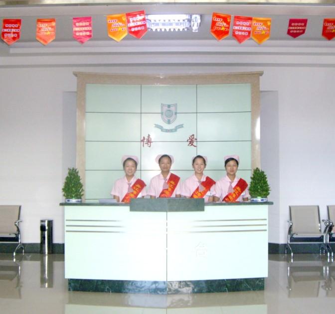 吴江市博爱门诊部