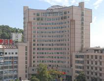 绥化市第二医院