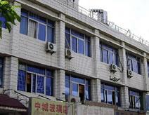 海南省国营南岛农场医院