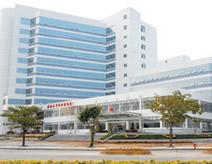 高州市妇幼保健院