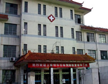 枣庄市中医院